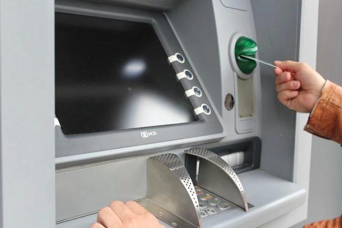 関西 みらい 銀行 atm